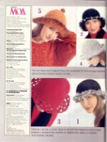 Журналы мод, посвященные Шапочкам. 163671-dd5bf-65609763-h200-u9e8e7