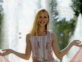Вязание (главным образом ФриФорм) в России и ближнем зарубежье. - Страница 2 163671-0a7fb-81107351-h200-uf5f1f