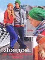 Вязание ваше хобби. 3/2013, Шапки. 163671-b0d66-72547054-h200-u7ba84