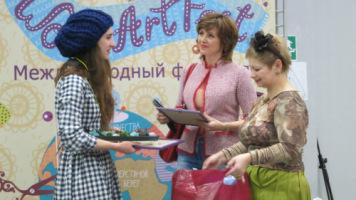 Фестиваль шерсти - 2015 (5-8 ноября) 163671-70498-91026695-h200-ua5e58