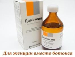*Домашняя аптечка* - Страница 3 163671-599cf-89814813-h200-uf1af0