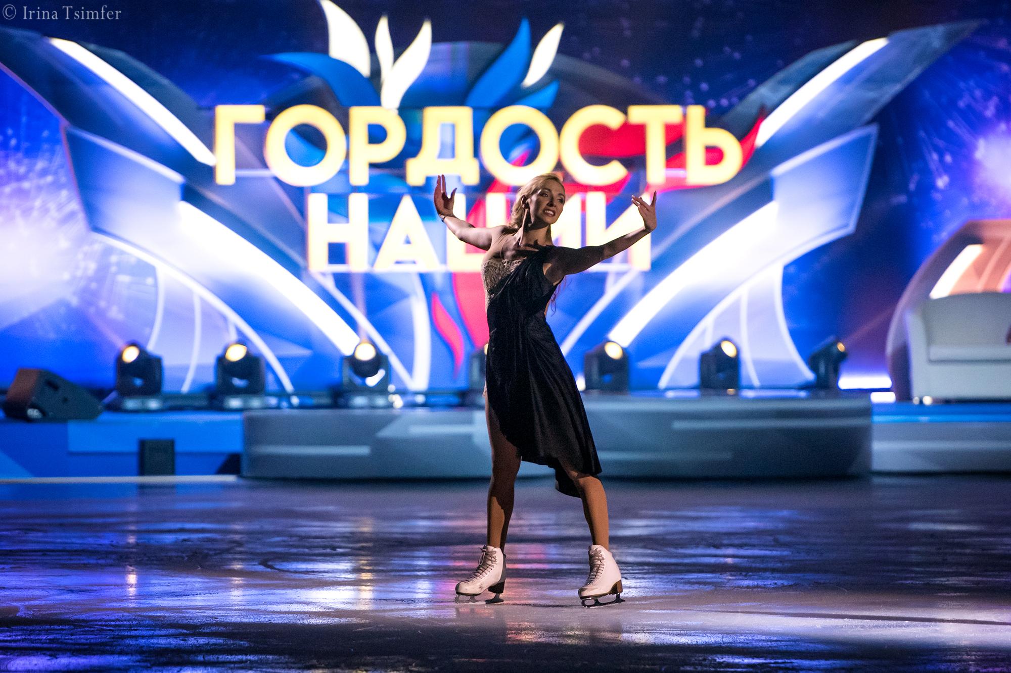 Ледовые шоу-2018-2019 - Страница 3 83698-1ff15-106375357--ufaafd