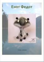 Галерея работ форумчанок - Страница 6 163671-43bac-70610548-h200-u02d68