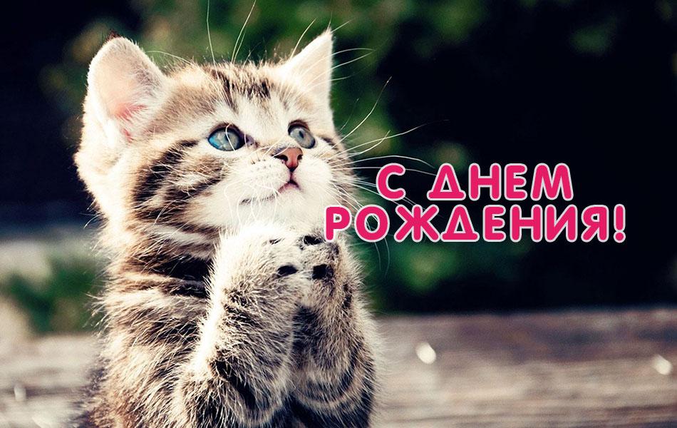 Наши праздники - Страница 12 Dayname_ru_1673