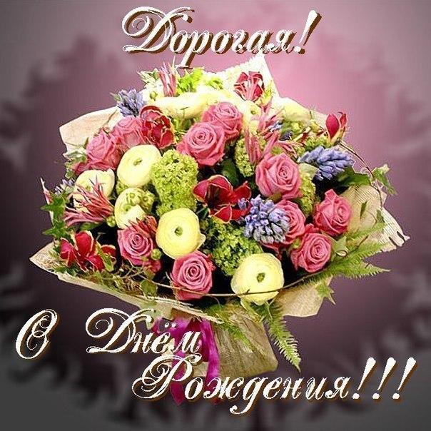 Наши праздники - Страница 7 Dayname_ru_890