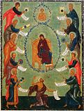 Православное богослужение в храме Is2463