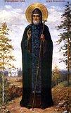 Русь святая, храни веру Православную!  В ней же тебе утверждение! Единство! - Страница 2 Is2895