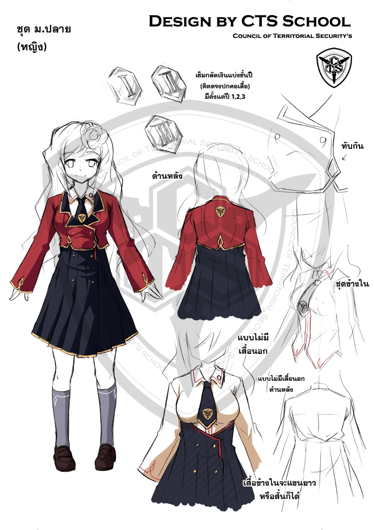 [CTS-SCHOOL] เปิดภาคเรียนที่ 1 Ctsschooldgirl_1