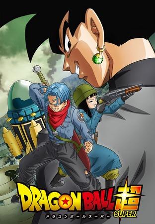 Dragon Ball Super #46 2016-06-03-dragon-ball-super-mirai-trunks-arc-art-th
