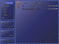 [XP]Cazadores De Espadas 20_online
