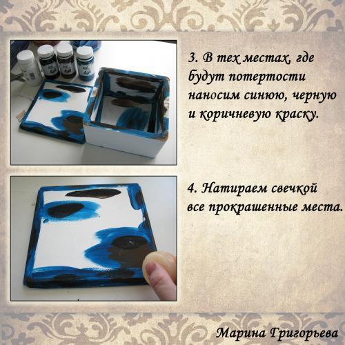 Чайная шкатулка из серии «Пробуждение» от Марины Григорьевой. Мастер-класс 36810