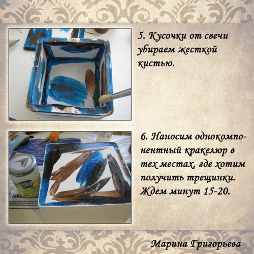 Чайная шкатулка из серии «Пробуждение» от Марины Григорьевой. Мастер-класс 36811