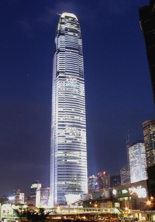 Najviši neboderi svijeta 2_International_Financial_Centre
