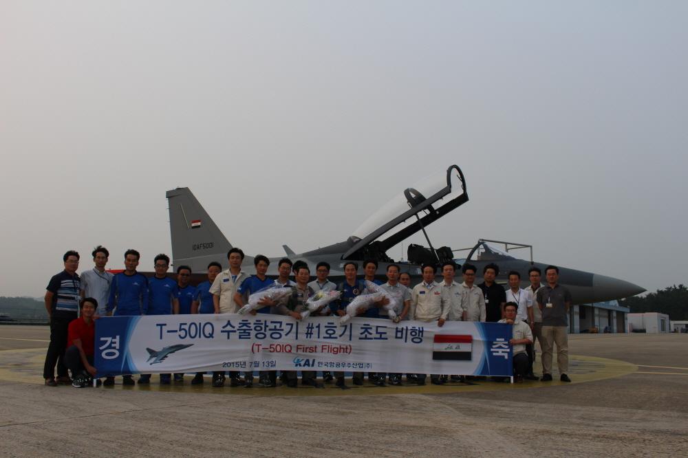 المقاتله الخفيفه KAI T-50 Golden Eagle الكوريه الجنوبيه    Iraq-T-50IQ-maiden-flight-13.7.15