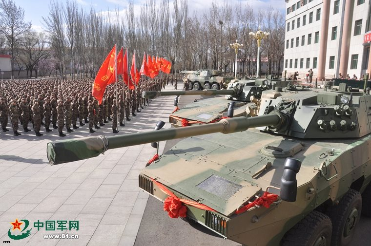 People's Liberation Army (PLA): News - Page 2 4411628f9379