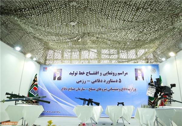 إيران تكشف عن أنظمة قتالية ودفاعية جديدة  13951118000710_PhotoL