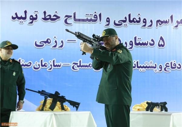 إيران تكشف عن أنظمة قتالية ودفاعية جديدة  13951118000721_PhotoL