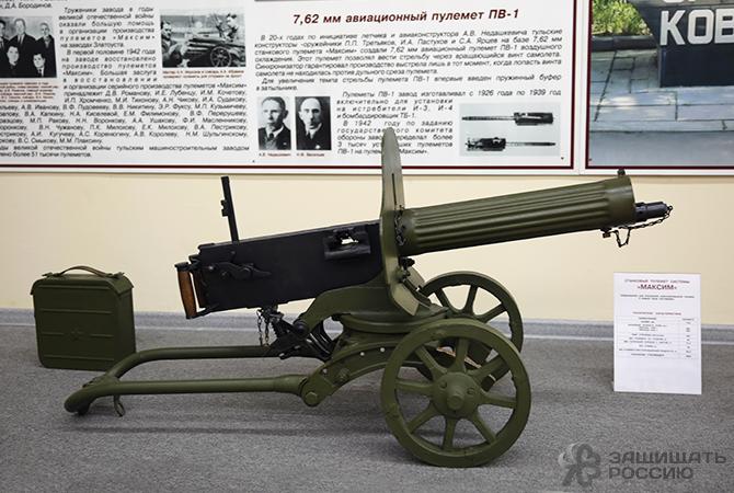 Туламашзавод — одно из ведущих предприятий российской оборонки H18A3121