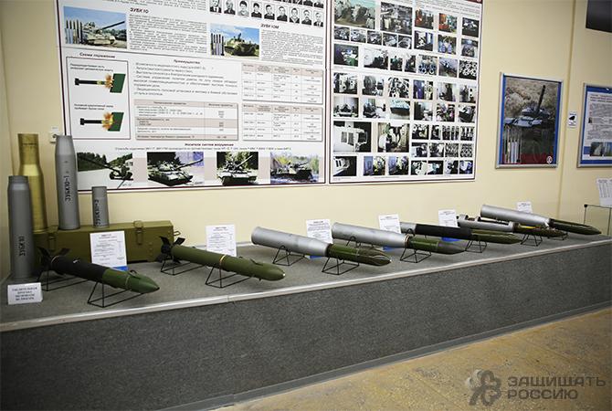 Туламашзавод — одно из ведущих предприятий российской оборонки H18A3137