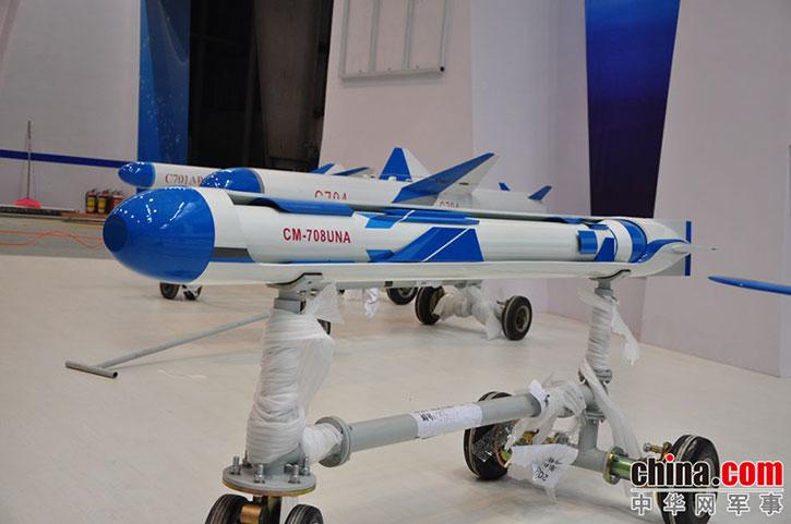 Le catalogue des armements chinois disponibles à l'export - Page 5 Cm-708