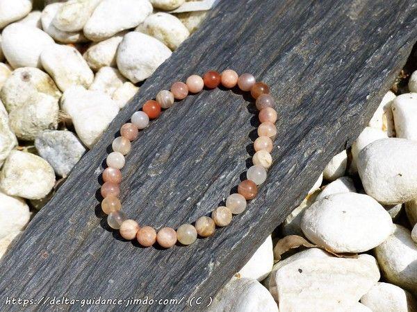 Bracelets pierres rondes  2605c866