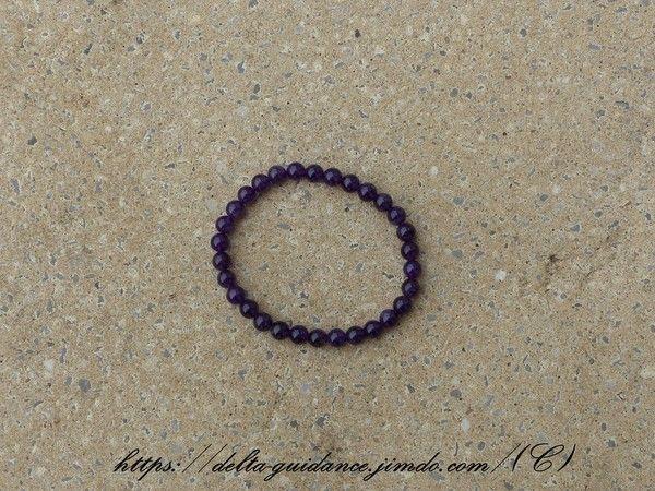 Bracelets pierres rondes  72676b20