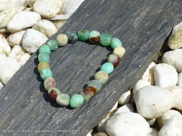 Bracelets pierres rondes  72bb7f12