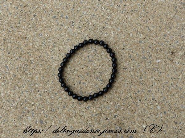 Bracelets pierres rondes  7305e77e