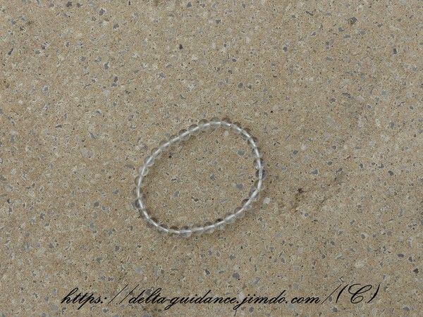 Bracelets pierres rondes  C0c0c7f8