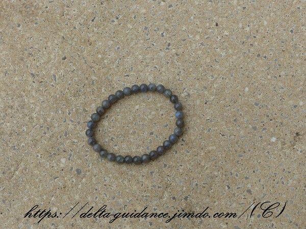 Bracelets pierres rondes  C34e44e2