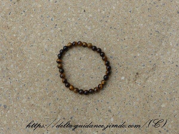 Bracelets pierres rondes  C94de6b6