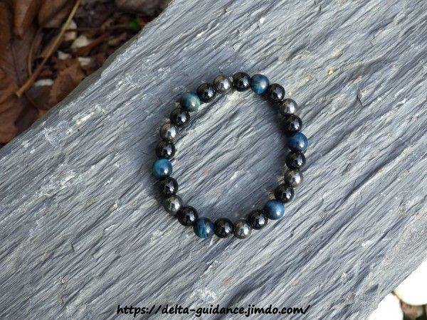 Bracelets pierres rondes  Eaedfaf0