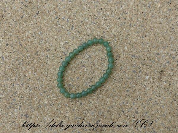 Bracelets pierres rondes  Ebbd21b5