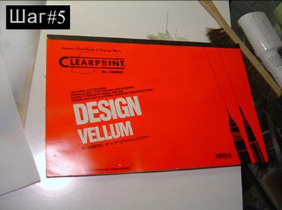Палитра для долгого сохранения акриловых красок Post-76340-1261913874