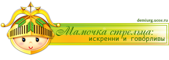 Детский иммунолог M_streljca_