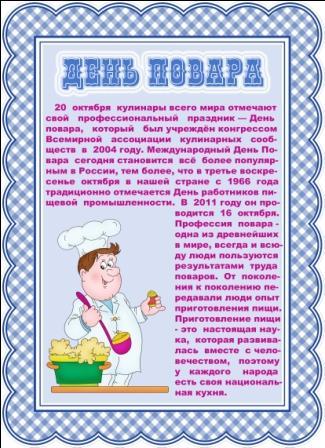 Праздники.  - Страница 4 1318262343_ryirrirs-ryerryiryos