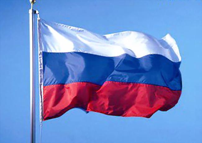 СЛУЖУ РОССИИ