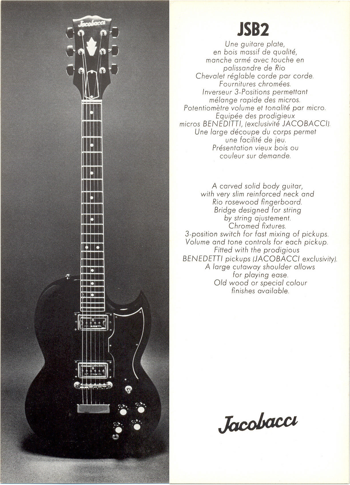 Votre première guitare ?. SB2