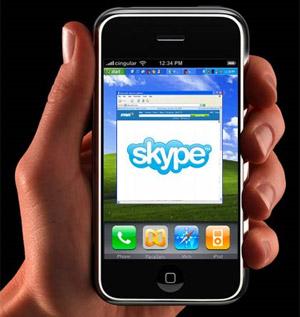 برنامج اسكايب موبايل  Nokia skype mobile   Skype-iphone-blackberry-lg
