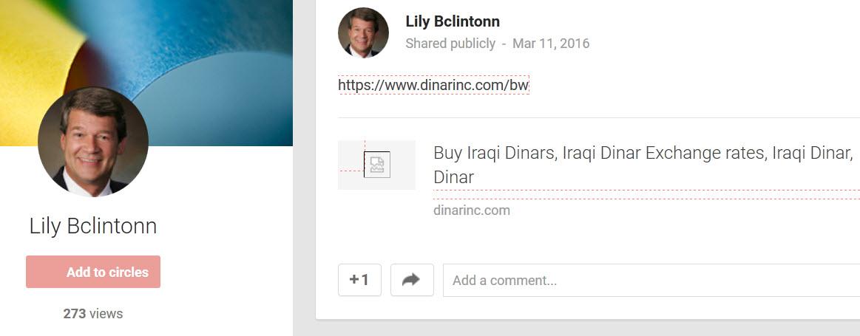 Dinar Inc hacked  Dinar-inc-google-plus-1