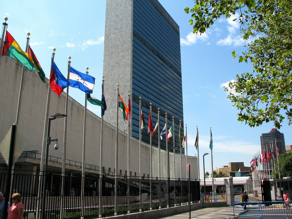 The University of Solar System Studies - Page 28 United-nations-headquarter