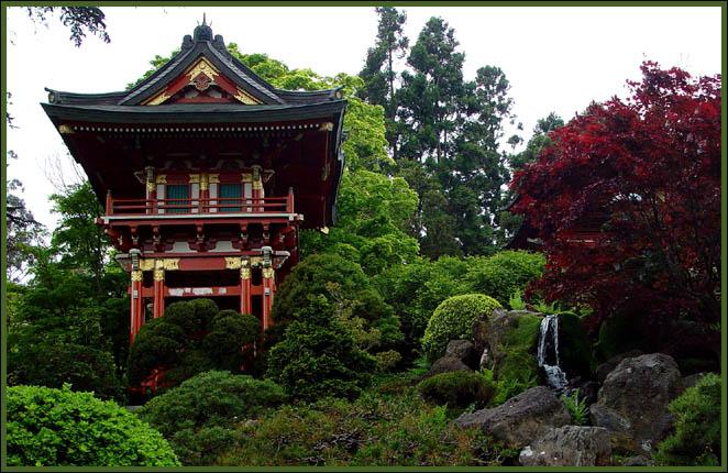 شوفو حدائق اليابان :) موحدائفنا :( 420020510_125403_eugene