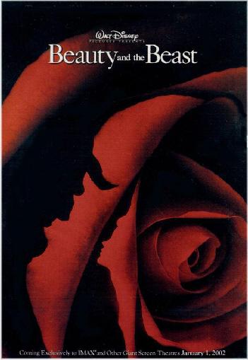 La Belle au Bois Dormant [Walt Disney - 1959] - Page 2 A464cba10f
