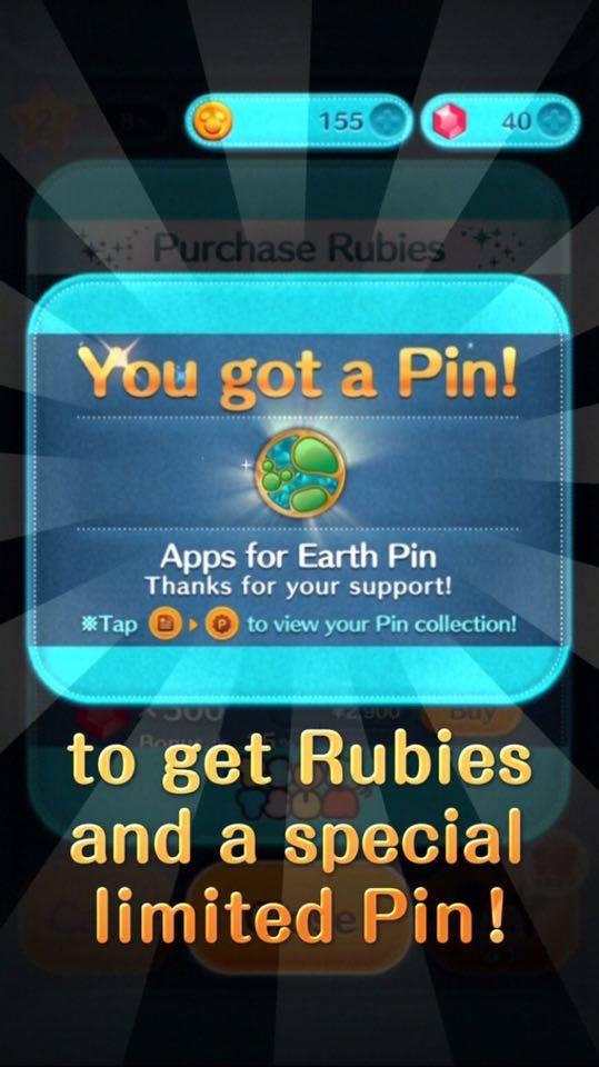 Code QR ou ID LINE pour l'application Tsum Tsum - Page 8 13022187_10207936442942395_623085606_n