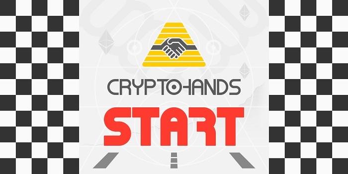 CRYPTOHANDS sistema de donaciones totalmente transparente con Smart Contract de Ethereum. CRYPTOHANDS