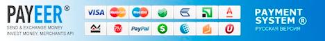 WEBS para ganar Bitcoin y otras criptomonedas gratis!!! Payeer_468x60