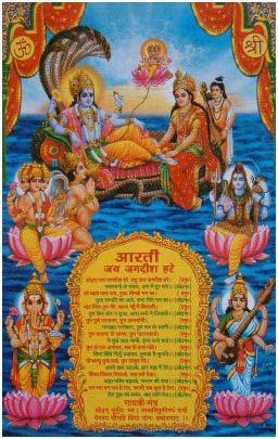 Philosophie Hindou Divinites