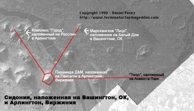 4. Обелиски и городская планировка. 24image010