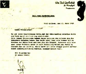 Дэвид Уилкок >> Космическое Раскрытие: Доказательства существования ТКП Интервью с Кори Гудом и Уильямом Томпкинсом 274_24