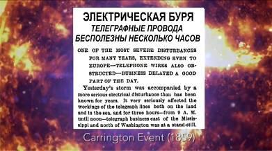 Дэвид Уилкок >> Космическое Раскрытие: Прибытие сфер Интервью с Кори Гудом и Уильямом Томпкинсом 291_7